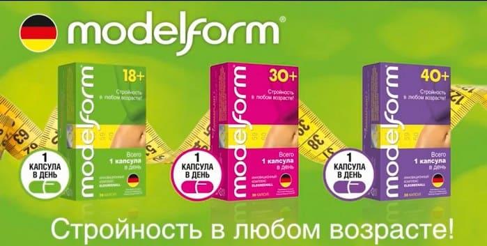 Модельформ 40 - таблетки для похудения: противопоказания, аналоги и отзывы
